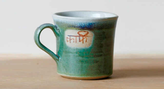 Kaaphi cup in the Mitti Collection at Dhoop