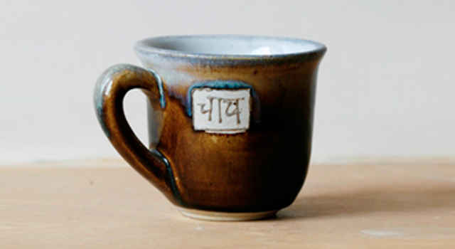 Chai cup in the Mitti Collection at Dhoop