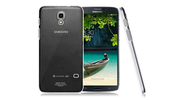 Leaked Images: Samsung Galaxy Mega 2